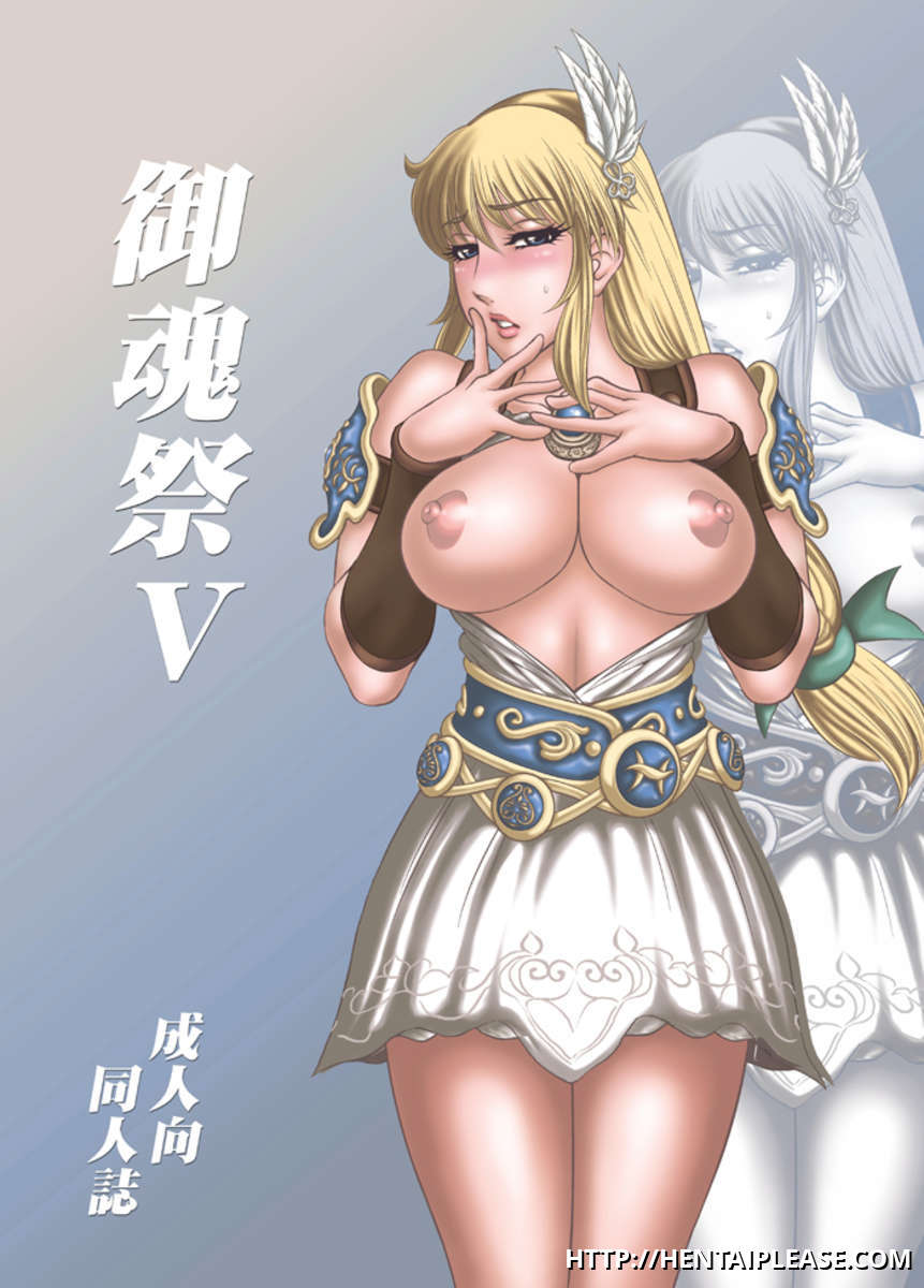 Apologise, Soul calibur hentai comics authoritative point